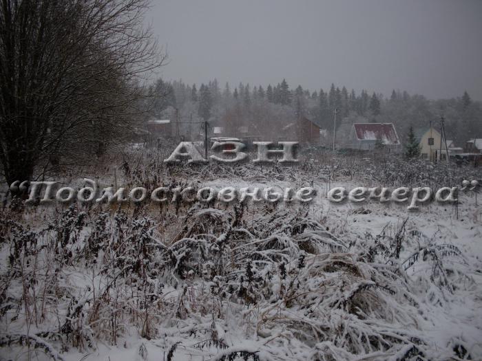 Московская область, Солнечногорский район, Вельево