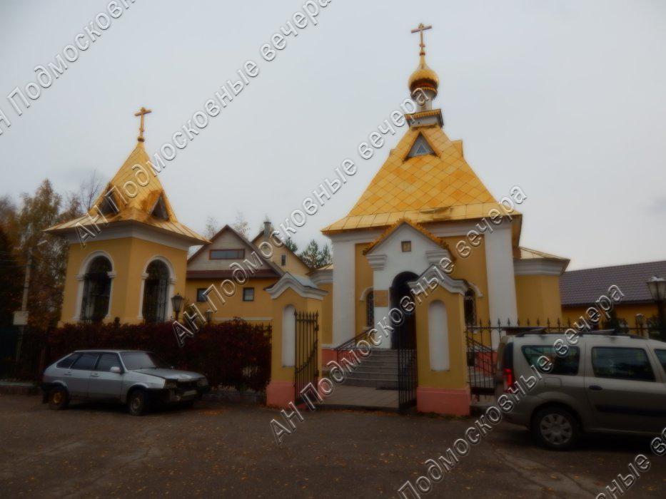 Участок: село Ильинское (фото 8)
