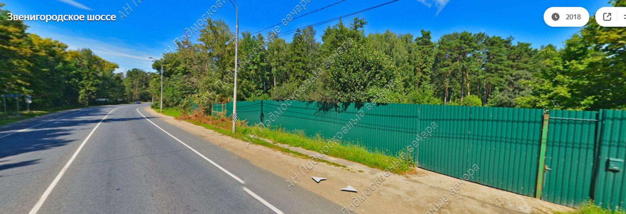 Участок на продажу по адресу Россия, Московская область, Одинцовский район, Хлюпино, Звенигородское шоссе