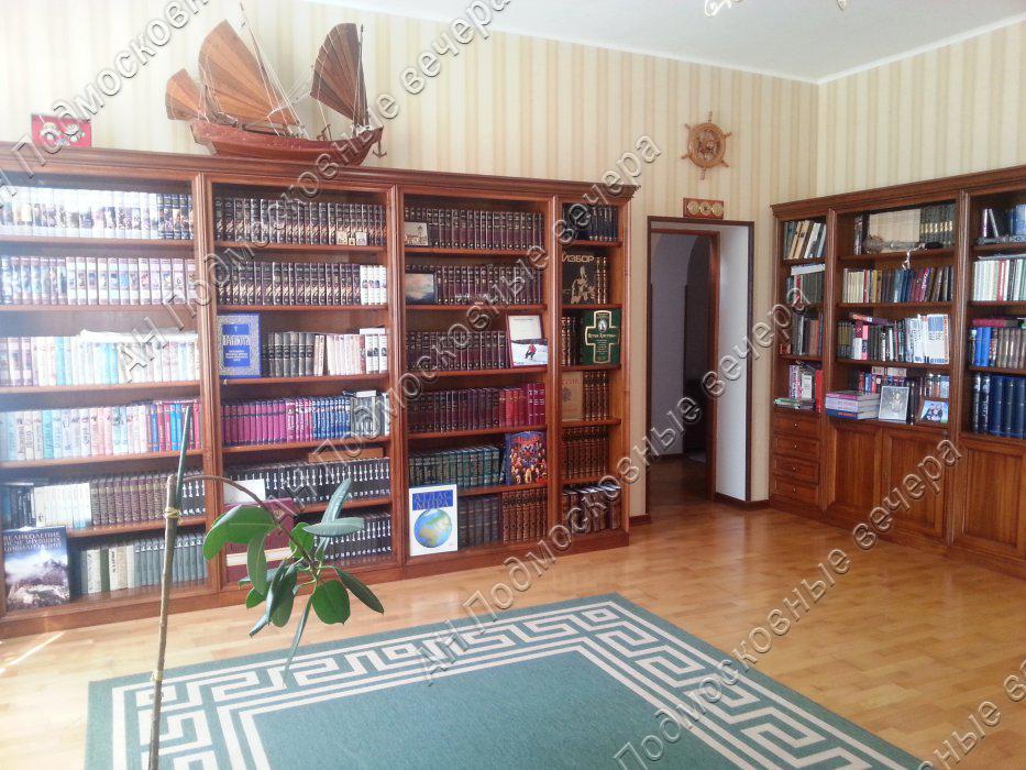 Дом на продажу по адресу Россия, Московская область, Одинцовский район, Палицы