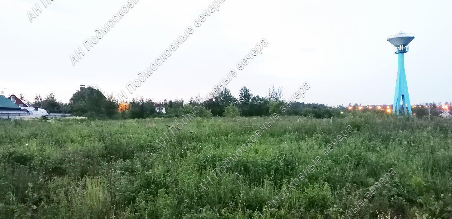 Участок: Степановское (фото 1)