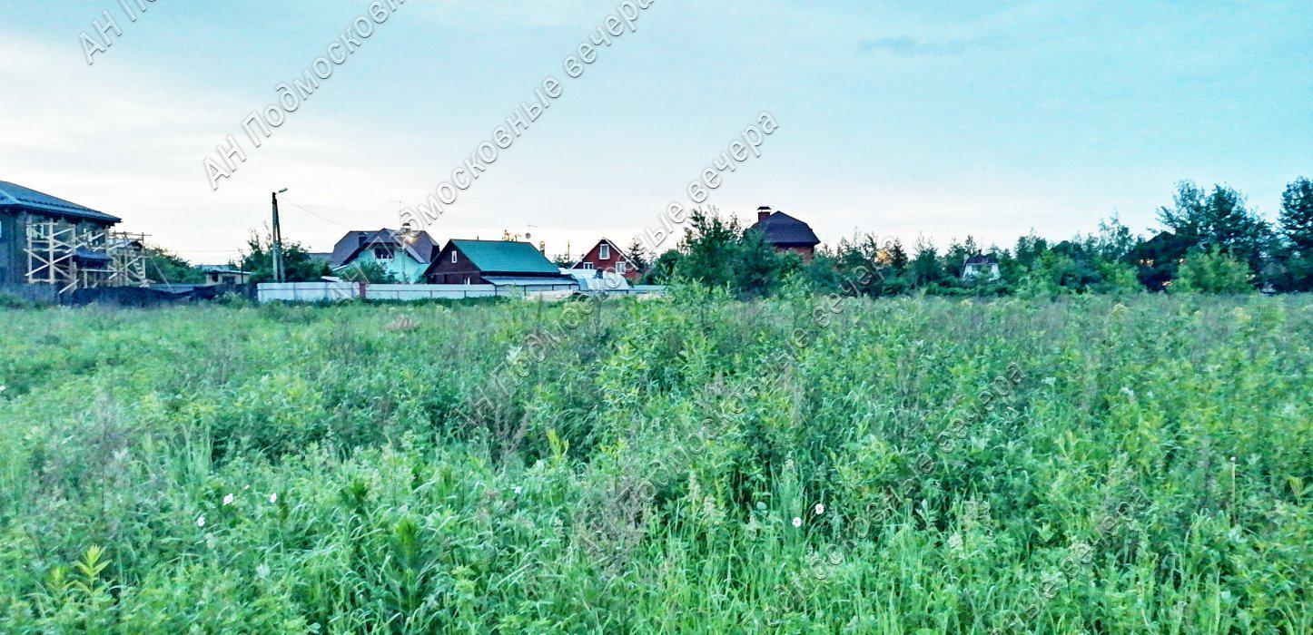 Участок: Степановское (фото 2)