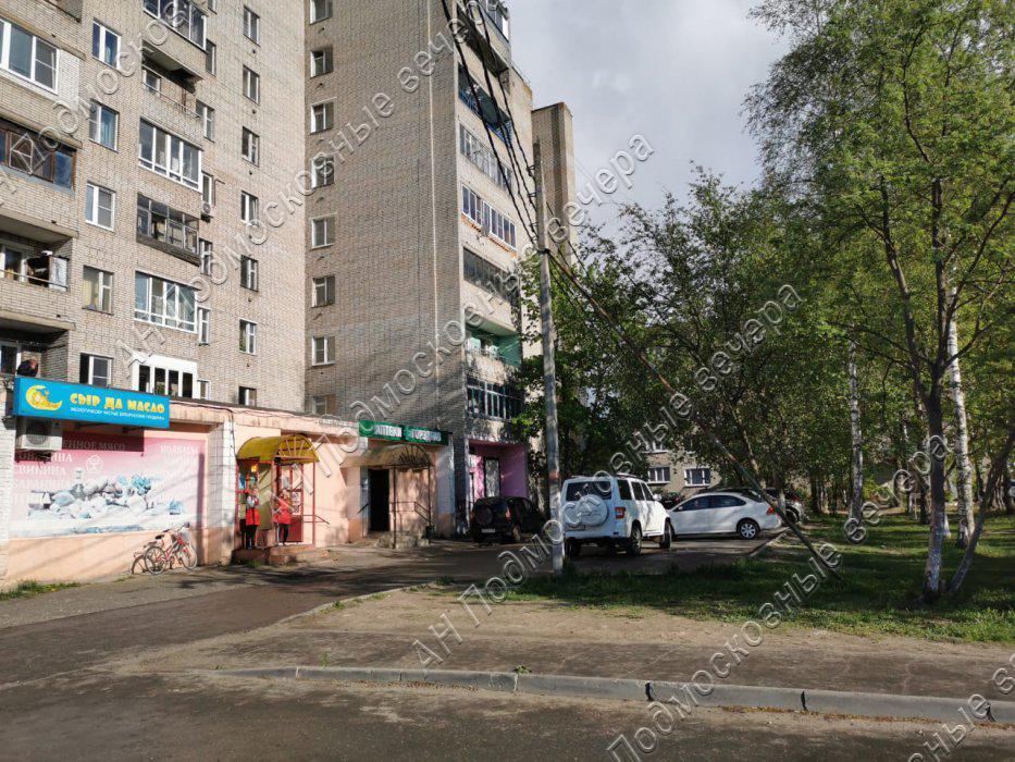 Участок: г. Павловский Посад (фото 7)
