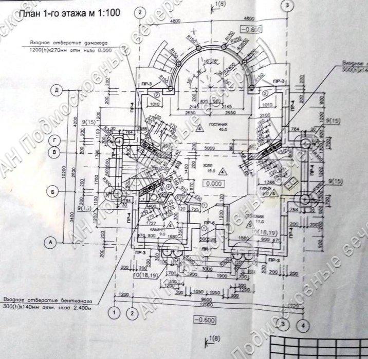 Дача: пос. Торфоболото (фото 7)