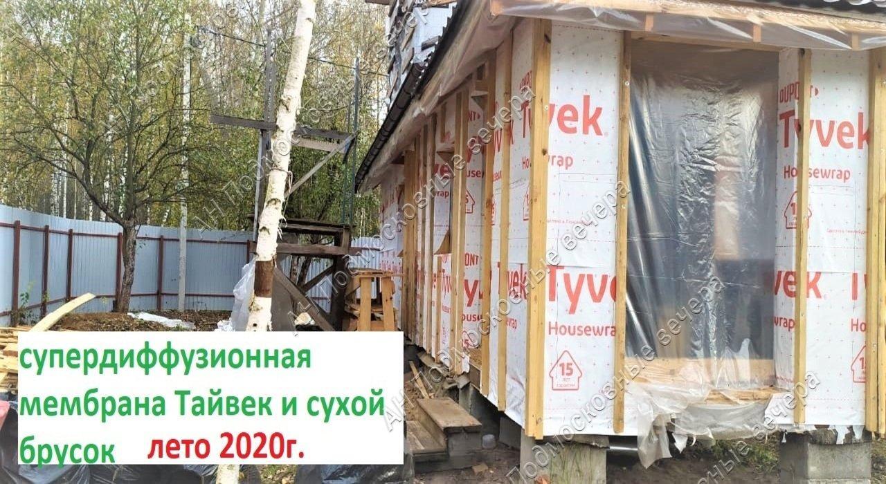 Дача: дер. Алексеевка (фото 8)