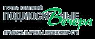 """Группа компаний """"Подмосковные вечера"""". Агентство загородной недвижимости """"Подмосковные вечера"""""""
